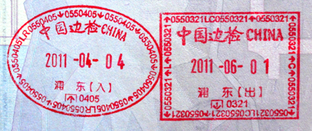 Visa in China