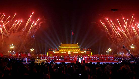 National Day of the Republic of China