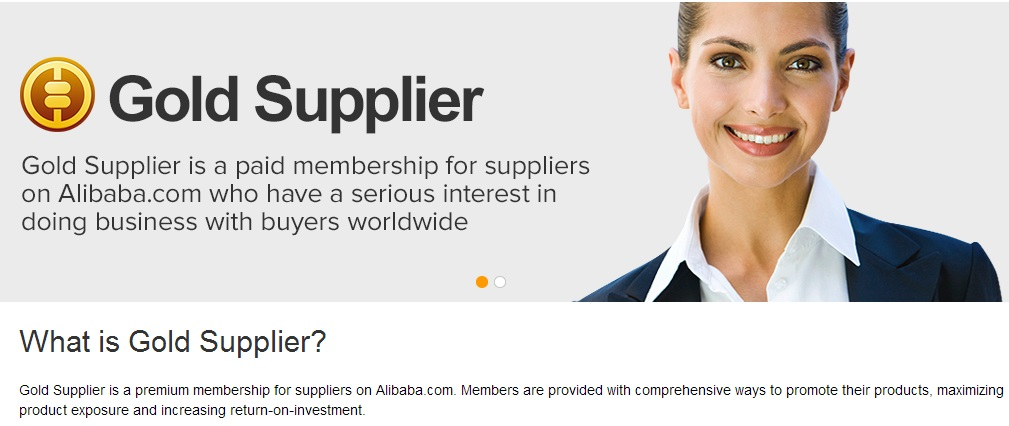 alibaba gold supplier
