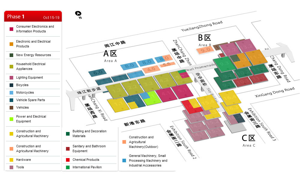 canton fair phase 1