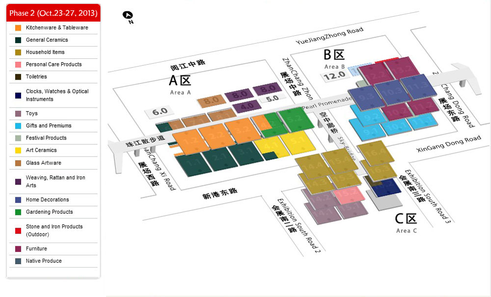 canton fair phase 2