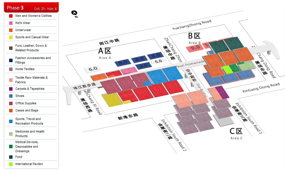 Canton Fair Phase 3