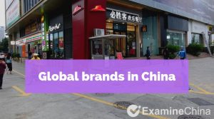 global brands in China