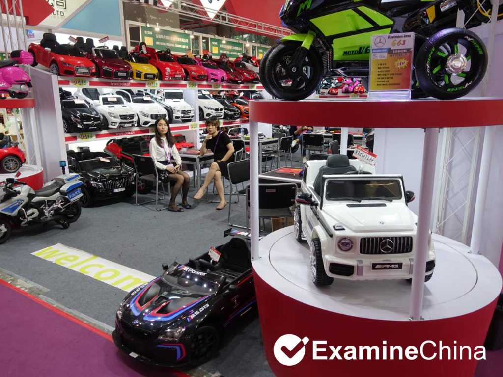 Toy cars in China