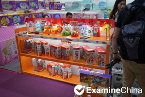 toy trade fair in China