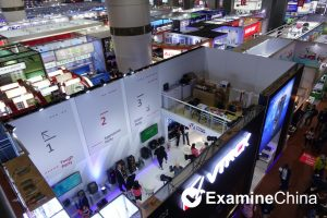 electronics trade shows in China
