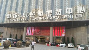Guzhen lighting fair