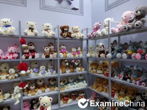 toy trade fairs in China