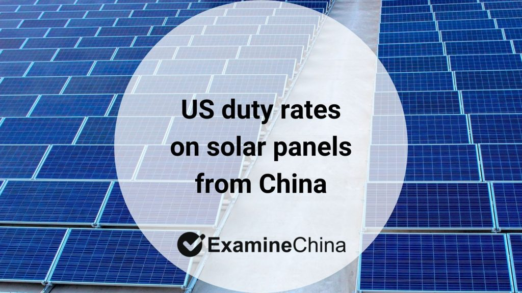 US duty rates on solar panels from China