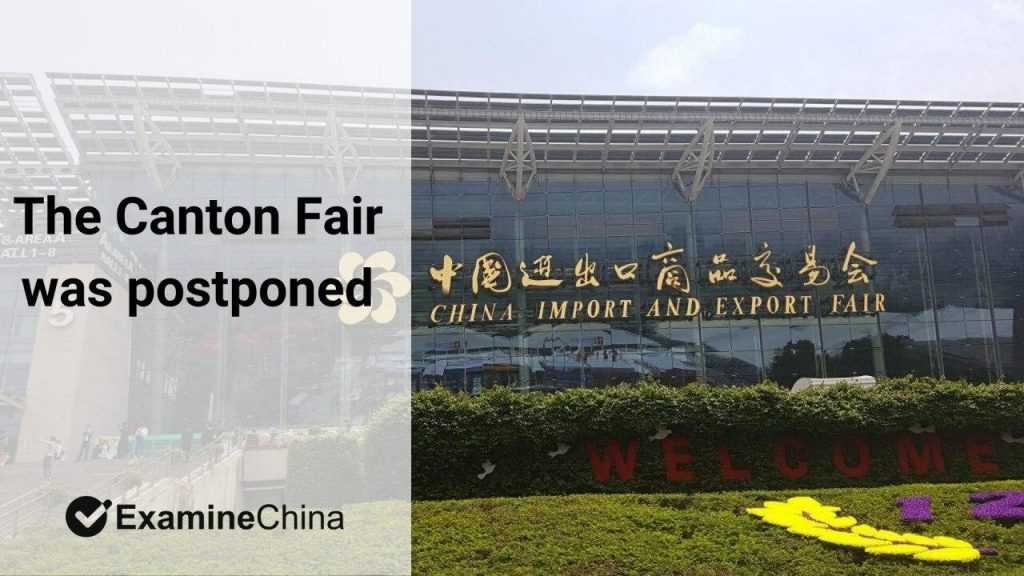 Canton Fair was postponed