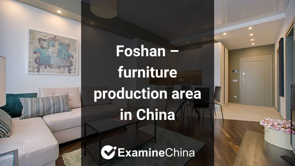 Foshan furniture production area in China