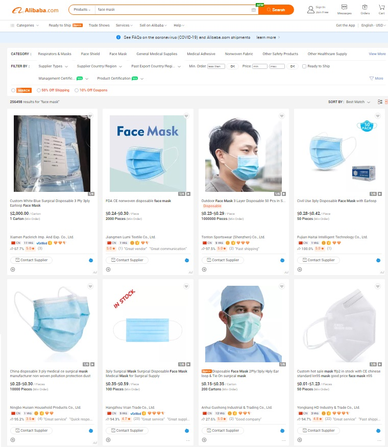 face masks from China