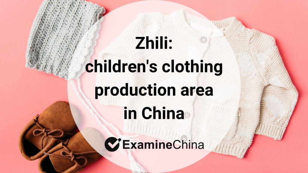 Zhili children's clothing production area in China