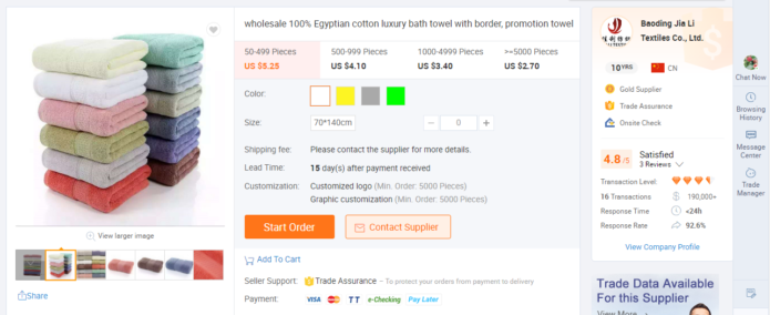 ordering towels on Alibaba