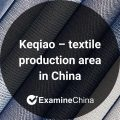 Keqiao textile production area in China
