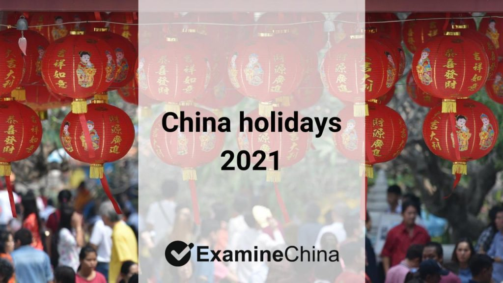 China holidays 2021