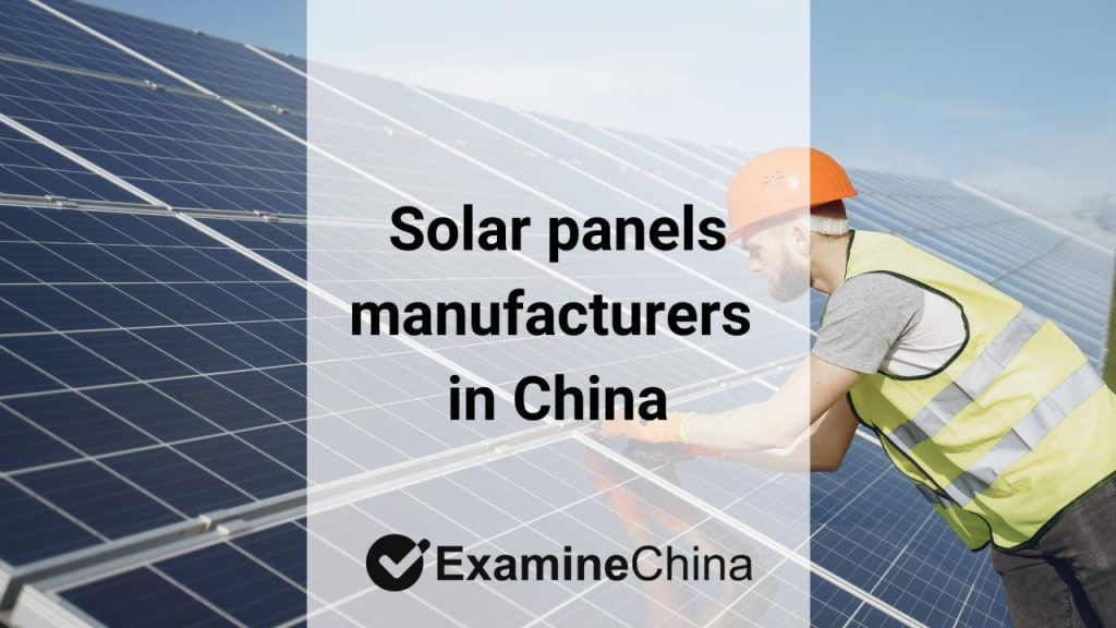 solar panels manufacturers in China