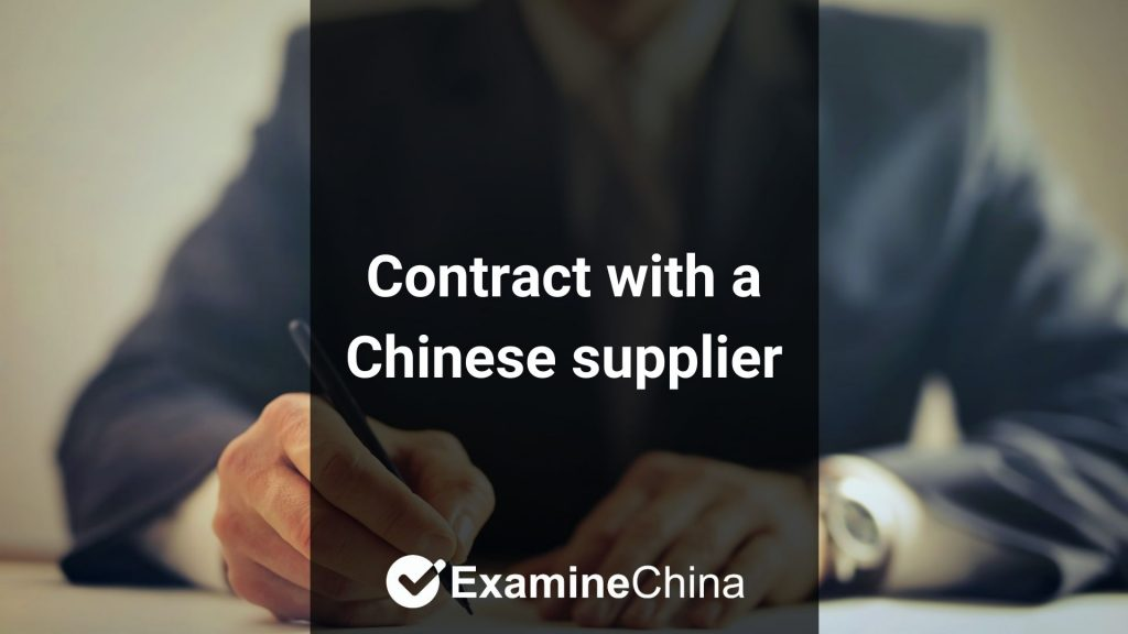 Contract with a Chinese supplier