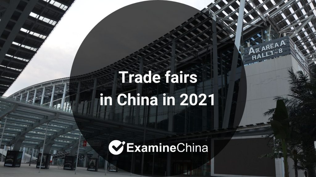 Trade fairs in China in 2021
