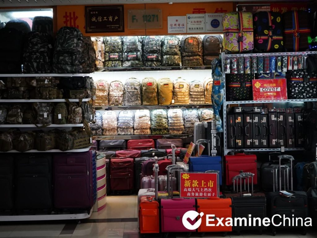 Bags and backpacks in China