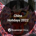 China Holidays 2022