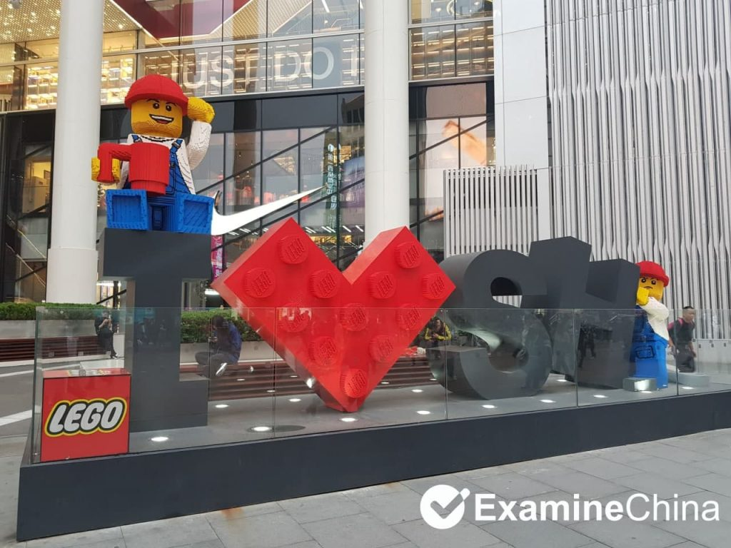 Lego in China in front of a mall