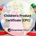Children's Product Certificate