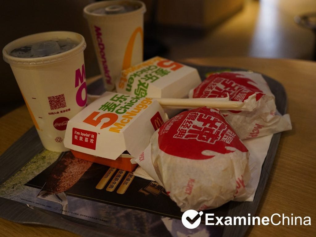 McDonald's in China - meal
