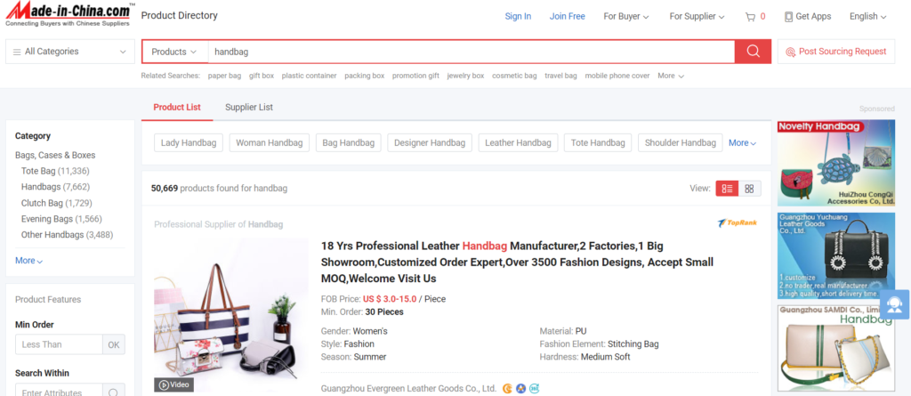 Searching for products and suppliers