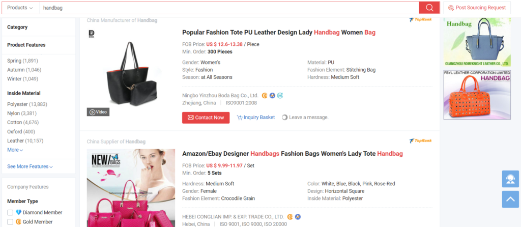 Browsing on Made-in-China
