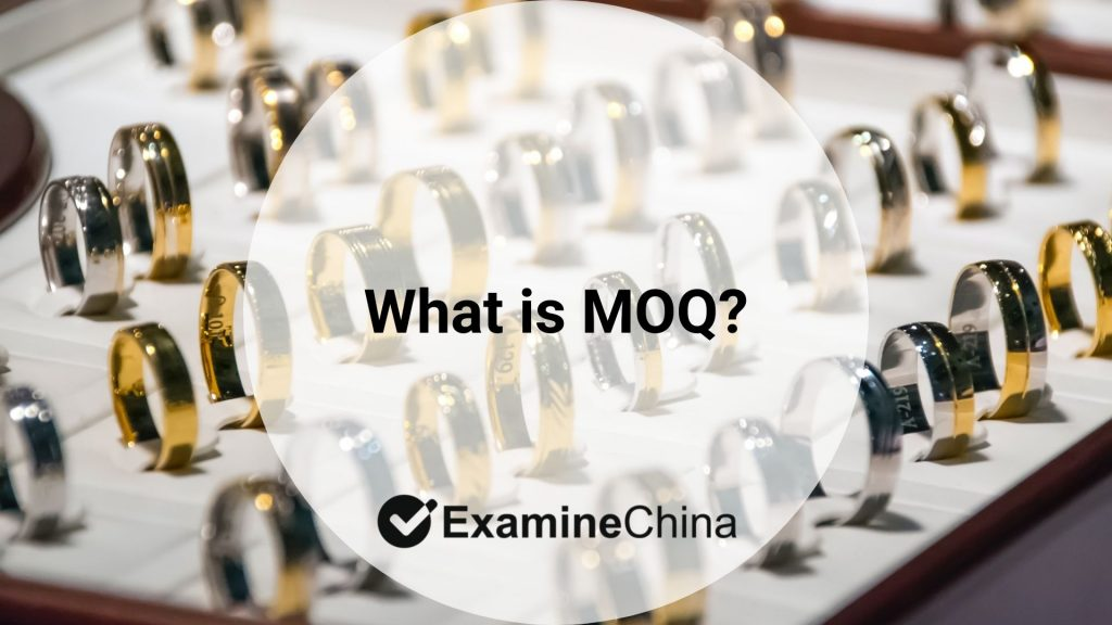 What is MOQ?